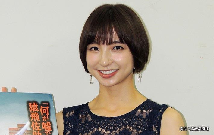 「篠田麻里子 」の画像検索結果