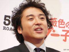 ムロツヨシが番組で『重大発表』? 戸田恵梨香との関係について語ったこととは