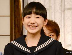 芦田愛菜の『箸の持ち方』に絶賛の声「育ちがよさそう」 彼氏について調べてみると…