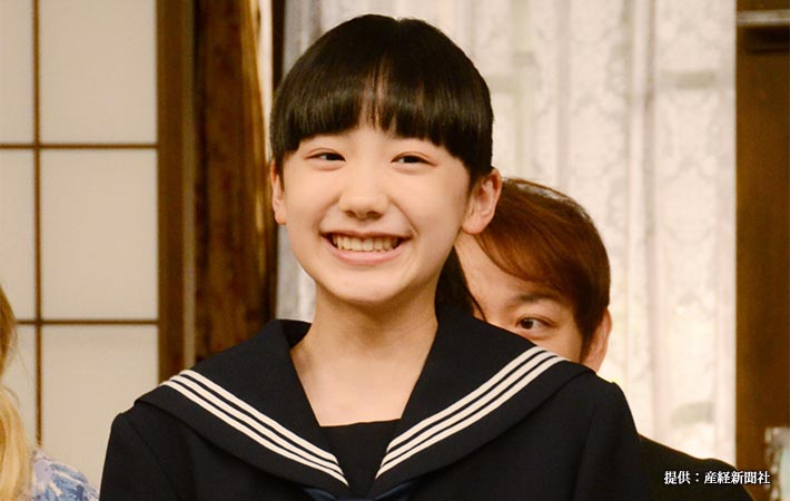 「芦田愛菜」の画像検索結果