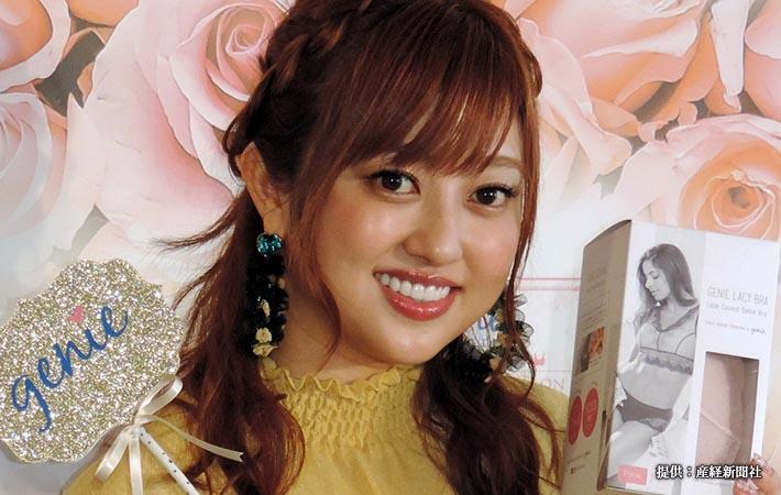 菊地亜美が『おめでた』報告「出産は夏頃」 結婚生活や『姉』とのツーショットに「マジかよ」の声