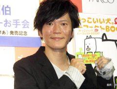田辺誠一の妻や子供とのエピソードに驚き! 『絵』が人気になった理由は?