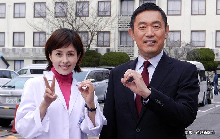 沢口靖子が今も昔も美しすぎる! 結婚しない理由を聞かれると?