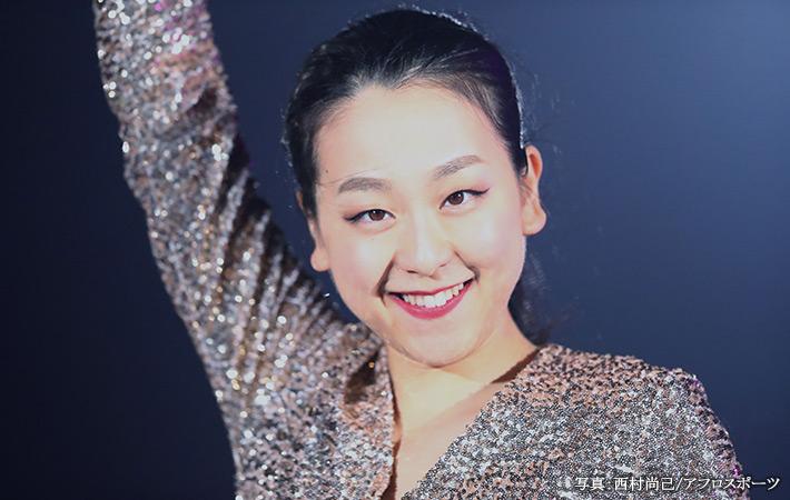 かわいい 浅田 舞 浅田舞の歴代彼氏を総まとめ!2020年現在の恋人も調査!【画像】