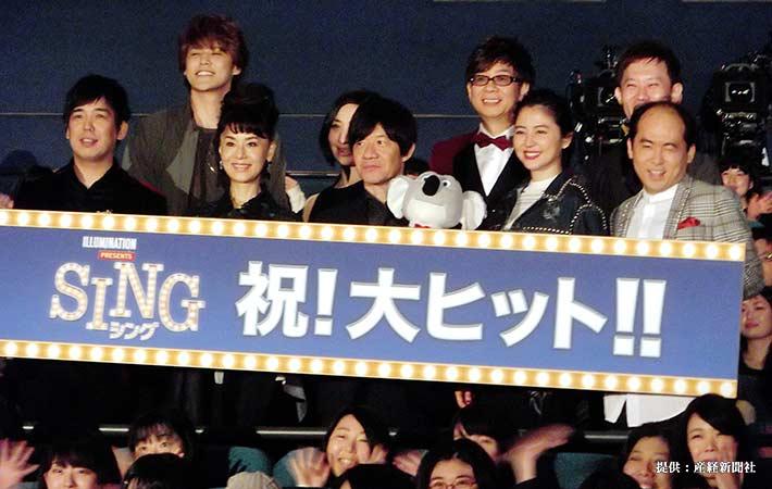 前列左から大橋卓弥、女優の大地真央、お笑い芸人の内村光良、女優の長澤まさみ、斎藤司 2017年