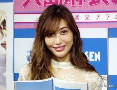 写真集「I am」の発売記念イベントを行った女性アイドルグループAKB48の元メンバーでタレントの大島麻衣