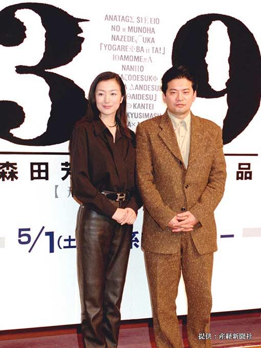 左から鈴木京香、森田芳光 1999年