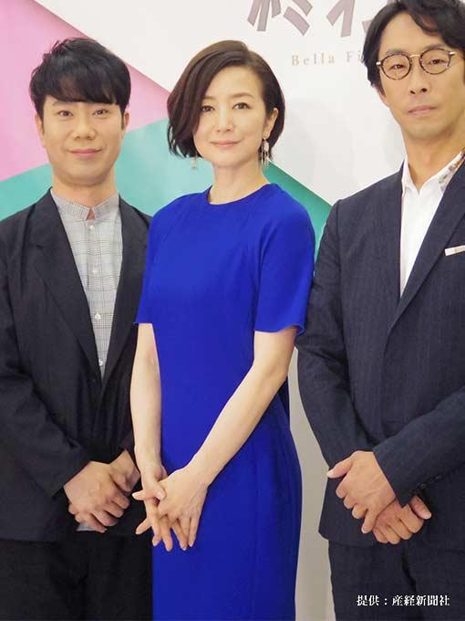 左から藤井隆、鈴木京香、北村有起哉 2018年