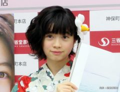初写真集「ひより日和。」発売イベントで握手会&チェキ撮影会を行った13歳の女優、桜田ひより