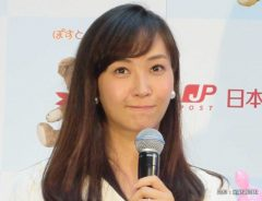日本郵便『ふみの日イベント2018』に出席した藤本美貴さん 2018年