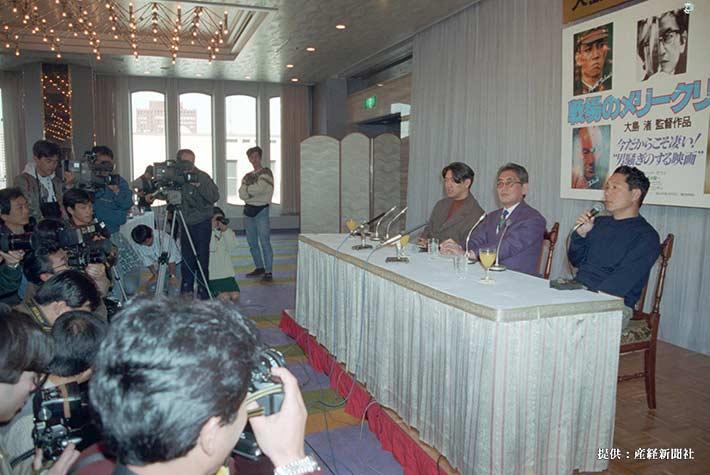 映画公開会見 (右から)ビートたけし、大島渚監督、坂本龍一 1992年