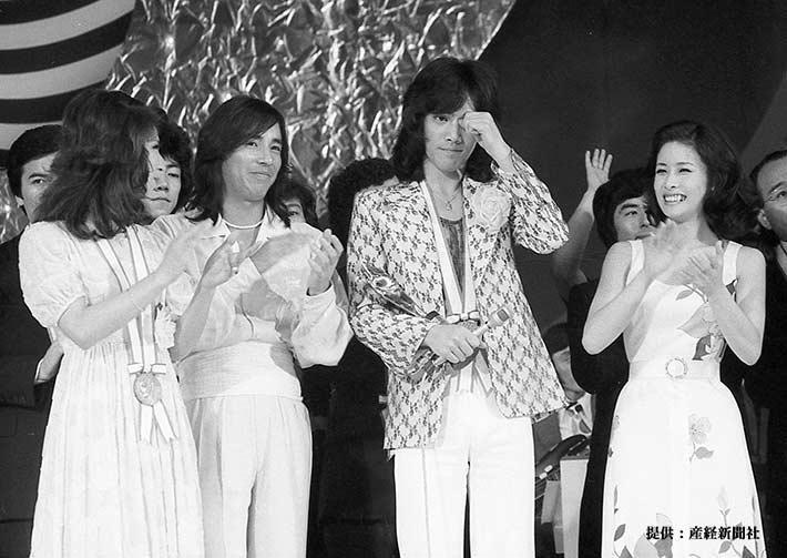 (左から)八代亜紀、布施明、野口五郎、小柳ルミ子 1975年