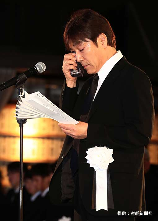 西城秀樹さん葬儀・告別式で弔辞を読む歌手・野口五郎 2018年