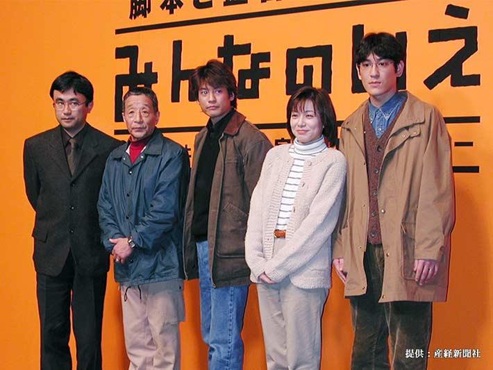 (左から)三谷幸喜監督、田中邦衛、唐沢寿明、八木亜希子、田中直樹(ココリコ) 2001年