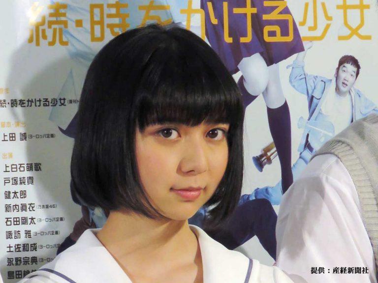 上白石萌歌 デビューのきっかけは、姉・萌音 役作りで7kg増量