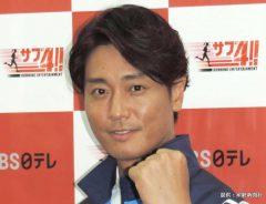 ランニングエンターテインメント『サブ4!! シーズンⅡ』の会見に出席した永井大 2018年