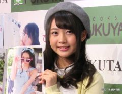 写真集『ぴーす』の発売記念イベントを行った木崎ゆりあ 2015年