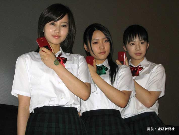 左から、堀北真希、黒川芽以、夏帆 2006年