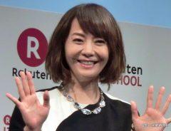 芸能 楽天IT学校甲子園 特別ゲストで出席した年明けに髪をバッサリ切った華原朋美。