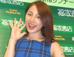 写真集『誘惑』の発売記念イベントを行った吉川友 2014年