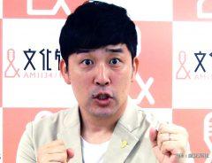 『渋谷×文化ラジオ』のパーソナリティー就任会見を行ったあべこうじ 2017年