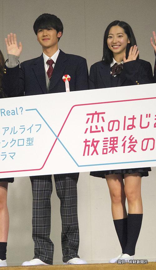 ウェブドラマ「恋のはじまりは放課後のチャイムから」のイベントに参加した左から葉山奨之、武田玲奈