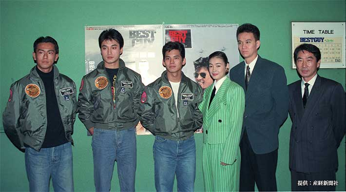映画『BEST GUY』の舞台挨拶に出席した東幹久(写真一番左) 1990年