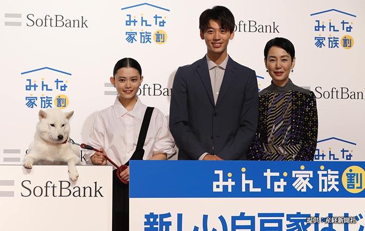 ソフトバンク新CM発表(左から)白戸家のお父さん、杉咲花、竹内涼真、樋口可南子 2017年