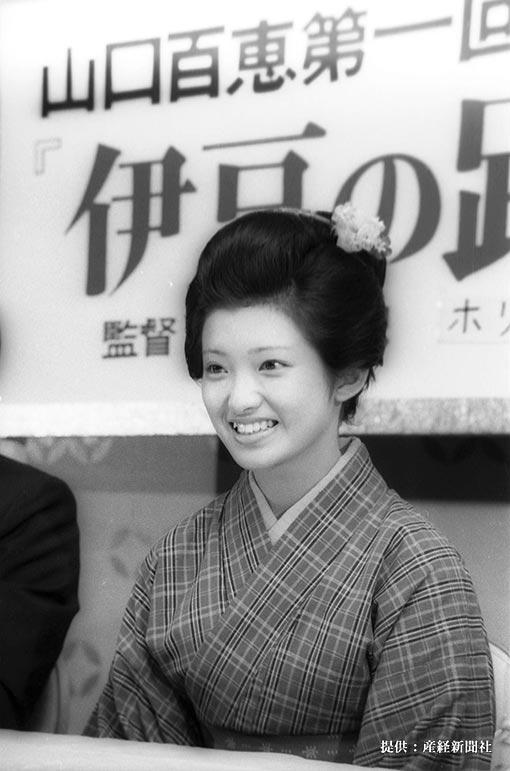 山口百恵 1974年