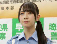 金村美玖が『お寿司』と呼ばれるのはナゼ? スタジオで涙を流した理由は…