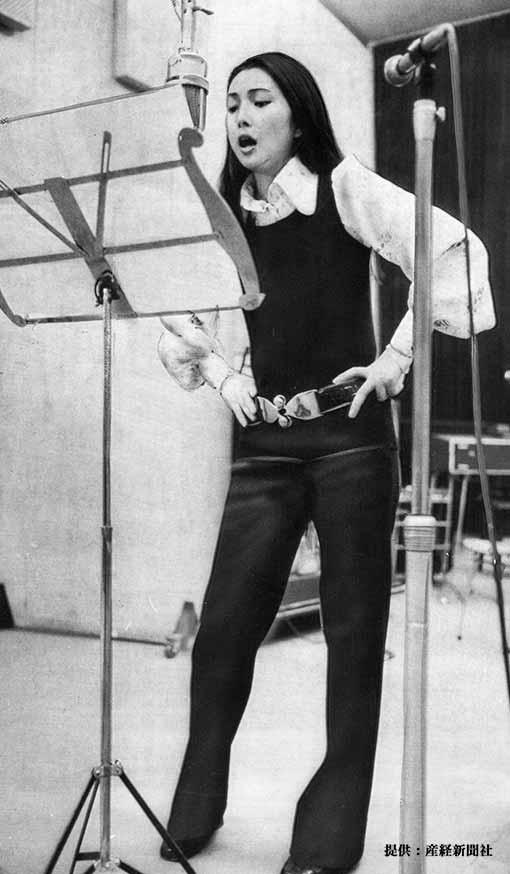 梶芽衣子 1972年