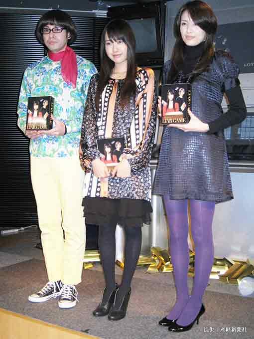左から、鈴木浩介、戸田恵梨香、吉瀬美智子 2007年
