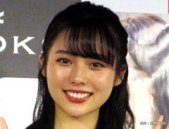 秋田汐梨は『ホームルーム』『3年A組』『惡の華』に出演 インスタやツイッターに「かわいい!」の声