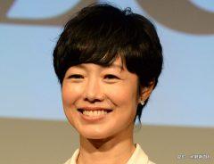 フリーに転身した有働由美子の年収は?NHKエリートコースを踏んでいる?