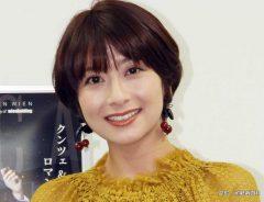 大塚千弘のかわいい姿がインスタに 坂本昌行や結婚した現在の夫との出会いは?