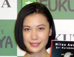 村川絵梨は『ルーキーズ』でマネージャー役を熱演! 『花芯』での体当たりな演技が話題に