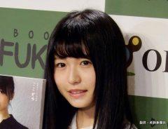 長濱ねるの写真集はかわいすぎて発行20万部! ロケ地では『ねるちゃんマップ』も配布!