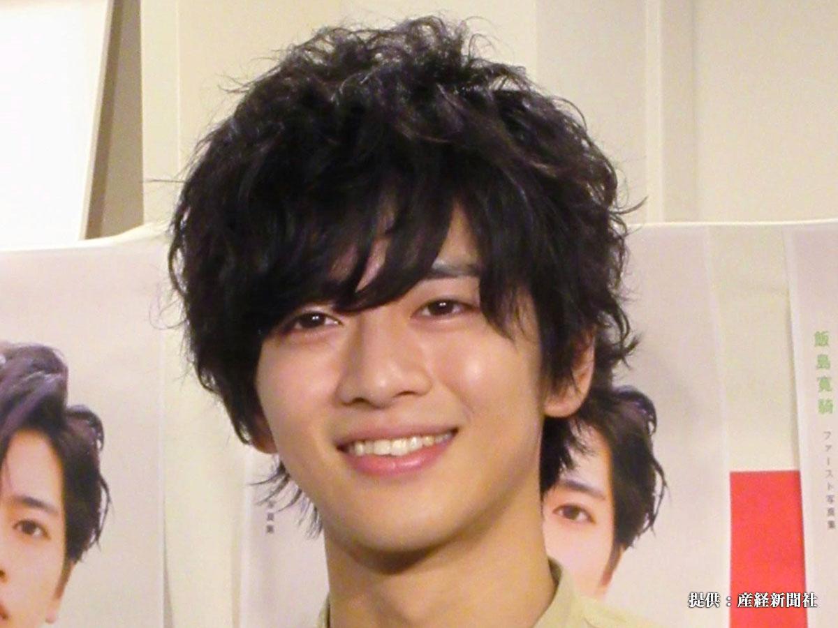 飯島寛騎は『チャンネルはそのまま!』『ホリデイラブ』に出演 インスタで公開した『赤井秀一』姿が話題