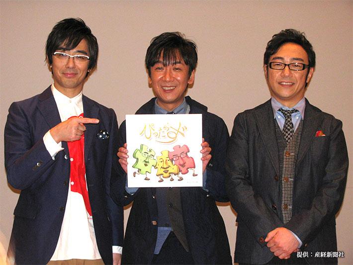 角田晃広は『東京03』のメンバー! 『半沢直樹』で三木重行を熱演