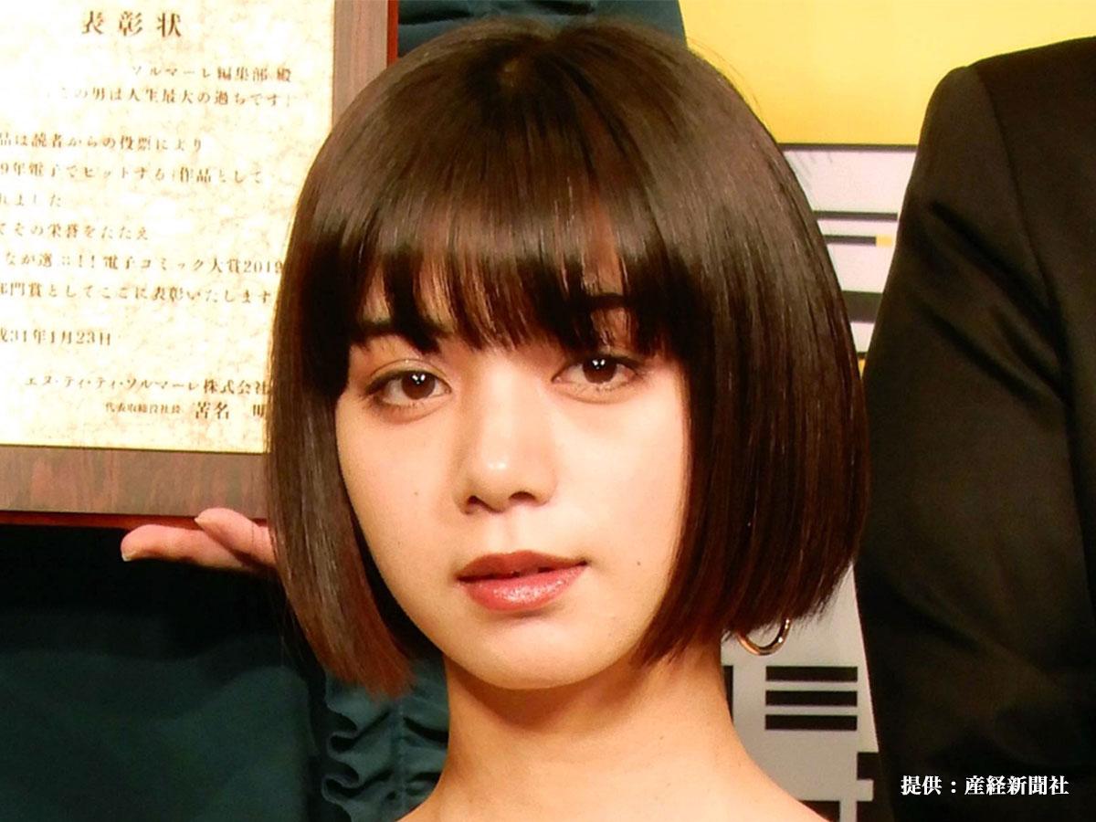 エライザ 本名 池田