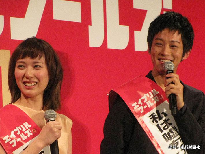 松坂桃李が結婚した相手は戸田恵梨香 過去に明かした『理想の結婚の条件20カ条』が話題に