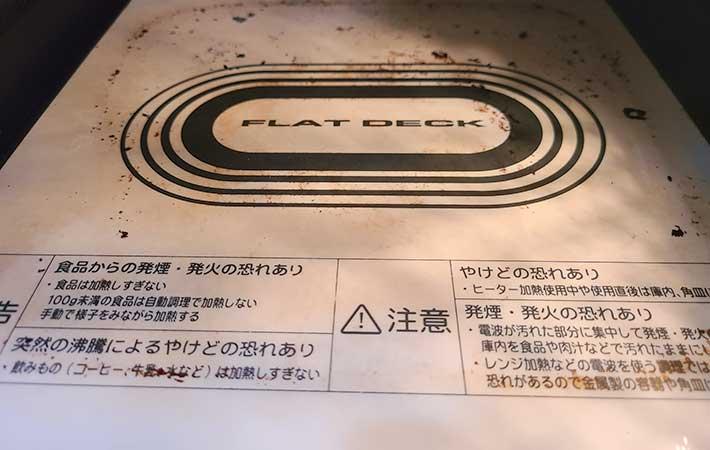 重曹を使って掃除 重曹水の作り方や洗濯の仕方 電子レンジで実践すると