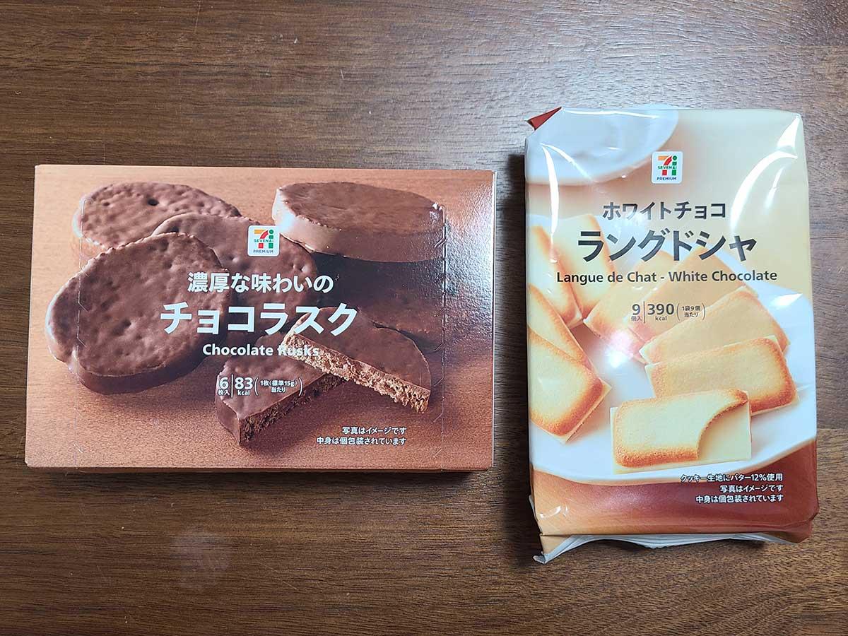 セブンイレブンのお菓子に驚き チョコ菓子の製造欄を見ると「なるほど、おいしいわけだ」