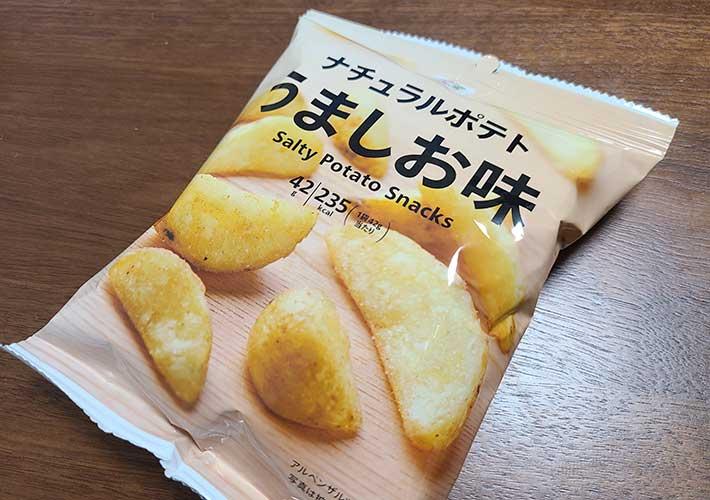 セブンイレブンのお菓子で人気のおすすめ商品 厳選ピックアップ!