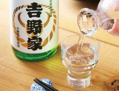 吉野家の牛皿に合う日本酒を小売店で発売 テイクアウトがより楽しめる!