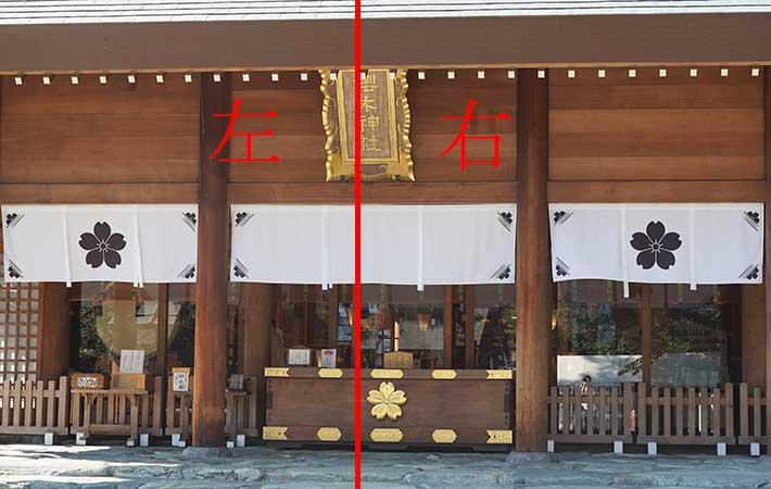 神社での参拝の正しい作法 鈴を鳴らすタイミングや賽銭に最適なお金の金額は?
