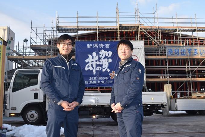加賀の井 酒造