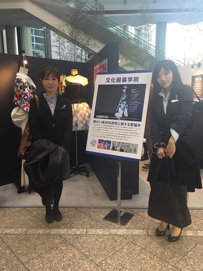 新宿ユニバーサルフェスタ 明日櫻 浅倉早苗 簡易式着物 車椅子 車いす 車イス 着物 着付け