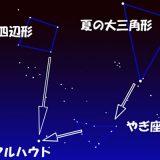 tenki_jp_54901_3