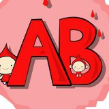 AB型が献血でめちゃくちゃ歓迎される理由 あまり知られていない意外な使い道とは